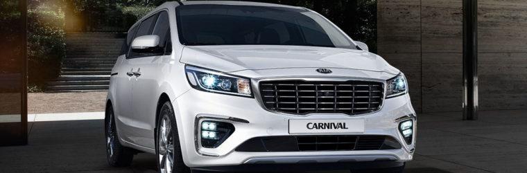 В Корее представили обновленный минивэн 2019 Kia Carnival