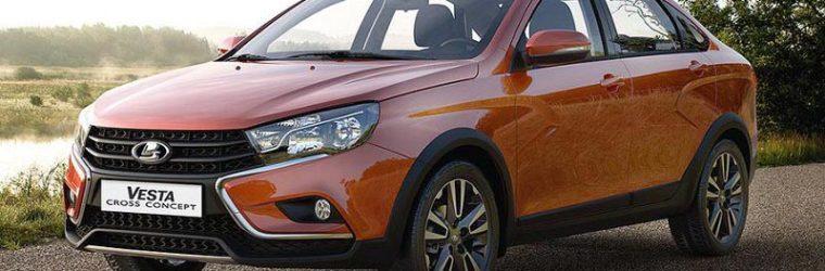 АвтоВАЗ показал новую 2019 Лада Веста Кросс седан/Lada Vesta Cross sedan