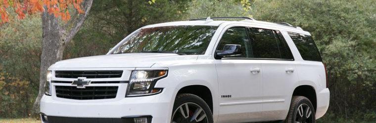 Новый Шевроле Тахо 2019 (Chevrolet Tahoe): фото, технические характеристики, цена, дата выхода — видео