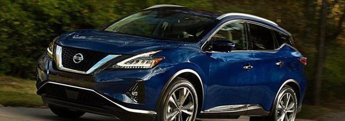 Novyj Nissan Murano 2019: foto, tehnicheskie harakteristiki, cena, data vyhoda — video