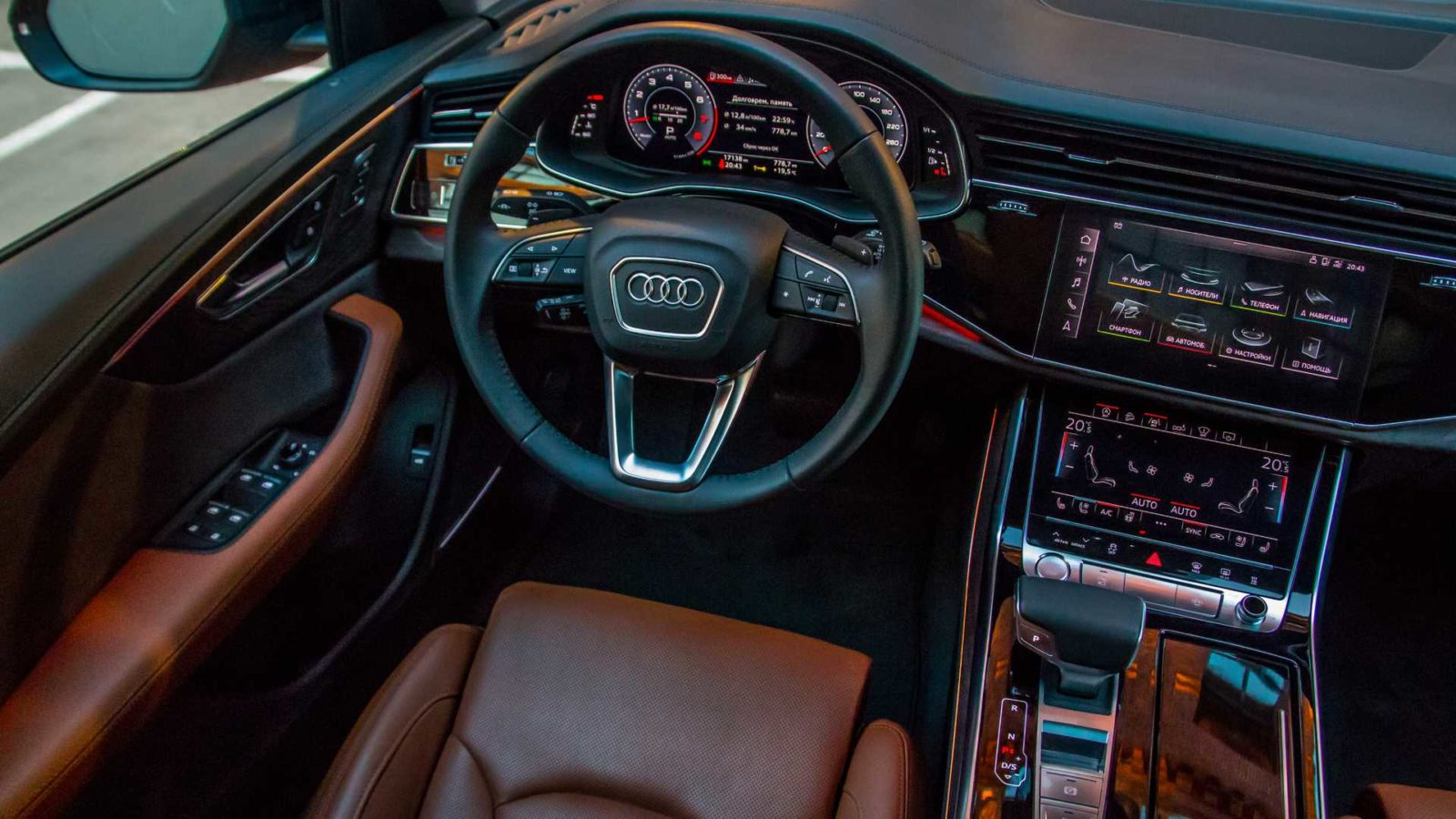 2020 Audi Q8 foto, inter'er, salon, tehnicheskie harakteristiki, cena, data vyhoda — video