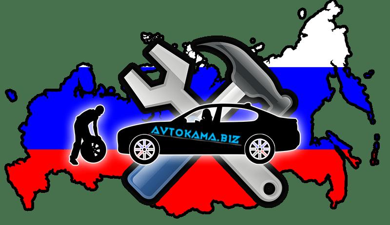 Закон о техническом осмотре 2019 года